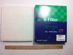 Фильтр салонный