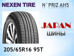 Nexen N'PRIZ AH5, 205/65 R16