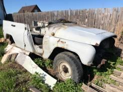 Кузов и рама УАЗ 32512 на запчасти