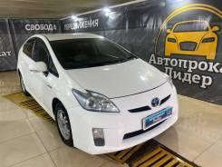 Прокат авто (Аренда авто) Toyota Prius 2012г от 1400р