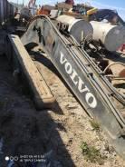 Стрела для экскаватора Volvo 210CL