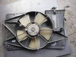 Вентилятор радиатора Toyota Will WS Toyota Allex, Corolla Axio,