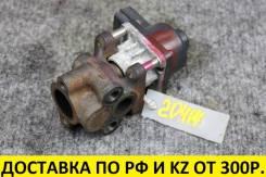 Клапан ЕГР Mitsubishi 4A90, 4A91. Контрактный. Оригинальный