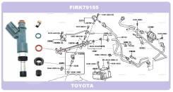 Комплект колечек топливной форсунки 4 штуки Toyota 1/2TRFE