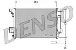 Радиатор кондиционера Denso ( DCN21001 )