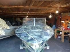 Продам лодку прогресс 2 с телегой