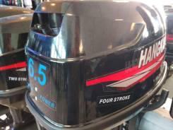 Лодочный мотор Hangkai M6,5 HP