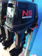 2х-тактный лодочный мотор Nissan Marine NS 9,9 D2 S (акция)