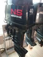 2х-тактный лодочный мотор NS Marine NM 40 D2 Eptol