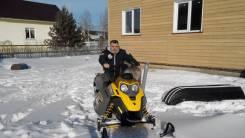 BRP Ski-Doo Tundra