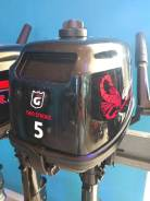Лодочный мотор golfstream 5