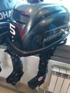 2х-тактный лодочный мотор Hidea HD 5