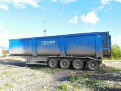 Тонар 95234, 2013
