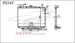Радиатор охлаждения двигателя основной Isuzu Axiom 2001- P0147