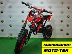 MOWGLI MINI 2T 10/10 50cc (детский), 2019