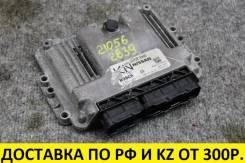 Блок управления двс Nissan Teana TNJ32 QR25. Контрактный. Оригинал