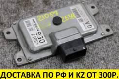 Блок управления акпп Nissan RE0F10A. MR20DE, QR25DE, MR16DDT, VQ25DE