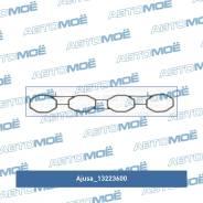Прокладка коллектора впускного Ajusa 13223600