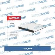 Фильтр салонный TSN 9788