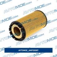 Фильтр масляный Avtomoe AMFO0087