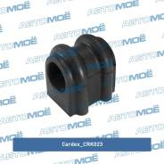 Втулка стабилизатора переднего Cardex CRK023