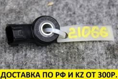Датчик детонации Nissan, Infiniti, Renault oem 22060JK20A. Контрактный