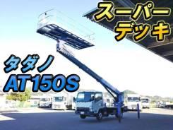 Tadano AT-150S, 2010