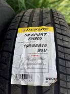 Dunlop SP Sport FM800, 195/65 D15