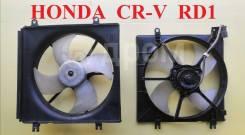 Вентилятор радиатора ( Основного ) 1995-2001 год Honda CR-V RD1