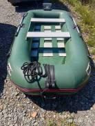 Лодка ПВХ CBB Samarga 290