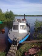 Катер КС-100