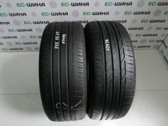 Bridgestone Turanza T001, 225 55 R17