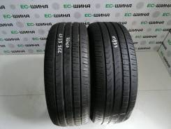 Pirelli Cinturato P7, 235 55 R17