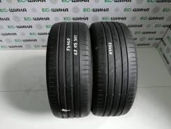 Nexen N'FERA SU1, 225 50 R17