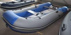 Купить RIB Water Way 370R