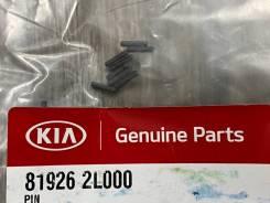 Штифт складного ключа замка Hyundai/KIA 819262L000