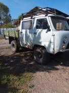 УАЗ-39094 Фермер, 1994