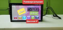 Автомагнитола Android. Универсальная. Качество5+