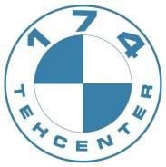 Двигатель на BMW. В наличии. Гарантия! N52B25 в Ханты-Мансийске