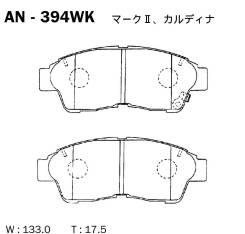 Колодки тормозные Toyota