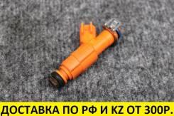 Форсунка топливная Mazda/Ford/Volvo ]L30913250A] контрактная