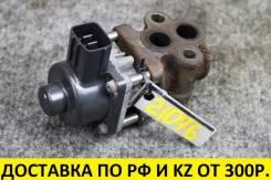 Клапан ЕГР Subaru. EJ20/EJ25. OEM 14710AA671. Контрактный