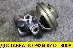 Клапан ЕГР Nissan QG15DE, QG18DE, QG16DE. Контрактный