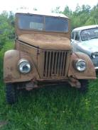 ГАЗ 69, 1970