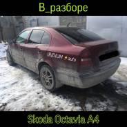 Skoda Octavia A4, 1998