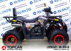 Avantis Hunter 200 NEW LUX, 2020