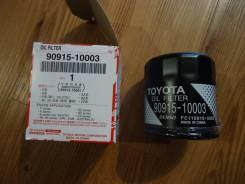 Масляный фильтр Toyota