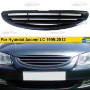 Решетка без значка Hyundai Accent 1999-2012 матовая