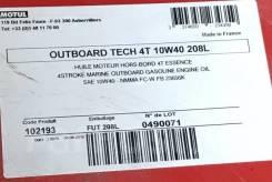 Масло для подвесных лодочных моторов Motul Outboard TECH 4Т 10W40 1L в