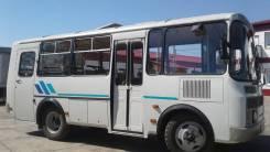 ПАЗ 32053, 2015